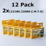 PGI-220 CLI-221 Ink 12pack Canon PIXMA MP 980 MP980 MP990