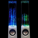 LED Dancing Water Music Fountain Light Speakers - White