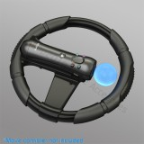 PlayStation Move Steering Wheel