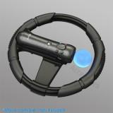 PlayStation Move Steering Wheel